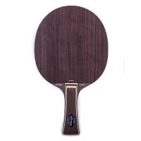 STIGA 斯帝卡乒乓球拍 乒乓球底板 横拍直拍 OC CARBO碳素升级