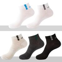 袜子男短袜棉袜薄袜男士运动袜吸汗 短筒棉袜潮中筒袜 运动系列 5色5双装 运动休闲棉袜系列