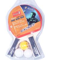 户外运动乒乓球拍乒乓球套装乒乓球拍练习球拍其他中小型器材