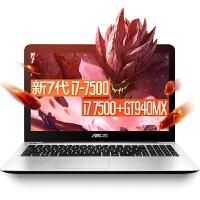 华硕(ASUS) 顽石四代旗舰版FL5900UQ7500 15.6英寸笔记本电脑 i7-7500U 4G 1TB NV