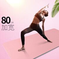 瑜伽垫初学者加宽80cm女加长加厚防滑健身垫瑜珈垫三件套