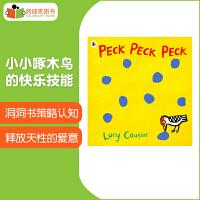 英国进口 洞洞书策略认知 Peck Peck Peck 小小啄木鸟的快乐技能 释放天性的爱意鼓励平装