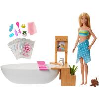 芭比娃娃儿童女孩过家家玩具礼物套装芭比的美妙泡泡浴GJN32