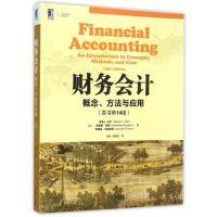 财务会计(概念方法与应用原书**4版) (美)罗曼L.韦尔//凯瑟琳?雪普//珍妮弗?弗朗西斯