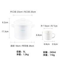 日式5L搪瓷米桶 小号带盖密封储物收纳桶 汤锅防虫防潮