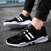 男士运动鞋春季新款休闲鞋慢跑鞋学生透气气垫跑步鞋青少年韩版时尚板鞋轻便帆布鞋子男生旅游鞋