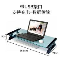 七夕礼物 适用于笔记本电脑增高架子支架颈椎办公室收纳盒升降桌面托架底座显示器 玻璃增高架(带USB接口)