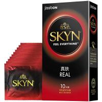 杰士邦旗舰店 避孕套超薄 SKYN极肤非乳胶安全套 进口产品 男用计生用品 真肤10只