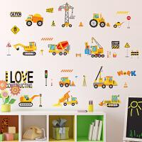儿童房墙面装饰炫酷工程车墙贴纸幼儿园早教教室文化墙布置贴画 炫酷工程车 特大