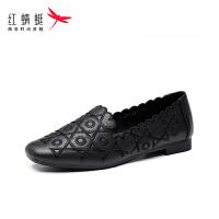 【红蜻蜓限时抢购,1件2折】红蜻蜓潮流女单鞋年春秋新款休闲正品印花正品女鞋鞋子