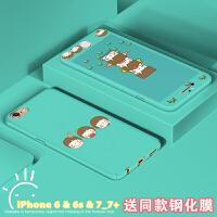 【包邮】壳+全屏膜 苹果6s/6splus/7/8/8plus手机壳+全屏膜 全包边iPhone7女款潮男6Plus套