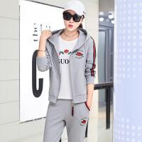 秋季新款休闲运动套装女韩版时尚潮气质春装两件套女装 XXX