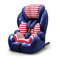 儿童安全座椅汽车用婴儿宝宝车载简易9个月-12岁便携0-4档3isofix w1n
