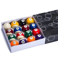 黑8台球子中式八球子 树脂美式黑八花式九球桌球子台球用品配件
