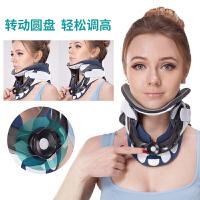 可调节颈托家用护颈新款颈椎牵引器夏季保护脖子固定支架 可调节护颈 均码