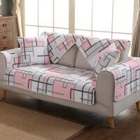 北欧沙发垫布艺防滑坐垫四季全棉简约现代客厅沙发巾套罩组合套装