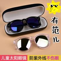 儿童眼镜太阳镜男童女童墨镜 防紫外线眼镜宝宝太阳眼镜潮