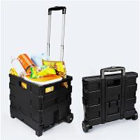 汽车后备箱储物箱收纳箱便携式折叠拉杆置物箱车载多功能车内用品