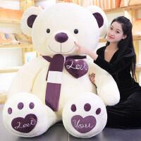 毛绒玩具抱抱泰迪熊公仔1.8特大号布娃娃送女生日礼物 抖音 直角量2.3米 全长2.0米(箱装+小熊+11朵玫