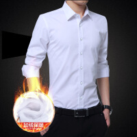 冬季新款男士加绒衬衫 青年男士简约修身保暖男装衬衫