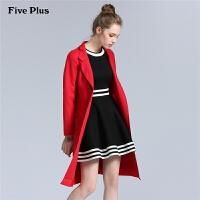 Five Plus新女秋装长款宽松西装领羊毛双面呢外套大衣