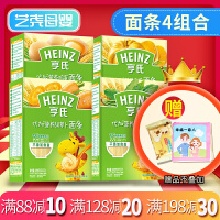 亨氏面条优加营养面条252g*4盒组合宝宝辅食营养面条 口味随机