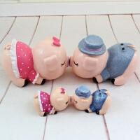 创意小猪一家居家装饰品摆设结婚礼物婚房小摆件电视柜卧室内摆饰
