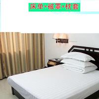 一次性床单被罩枕套单人旅游用宾馆隔脏被套双人加厚四件套便携装