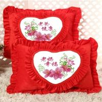 新款印花十字绣抱枕大红色爸妈绒布单人枕套件结婚单人枕头一对