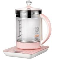九阳 K15-D05 养生壶全自动加厚玻璃多功能电热水壶1.5L
