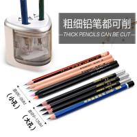 天文全自动电动笔刨卷笔刀削笔器多功能笔刨转卷笔器铅笔刨