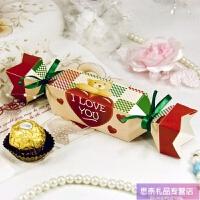 婚庆新款卡纸创意 个性糖果盒 盒纸盒子结婚回礼用品喜糖包装盒 中号