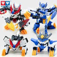 奥迪双钻超变武兽玩具变形机器人儿童玩具全套正版一键大变形泰戈召唤器 卓锋