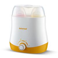f4n 暖奶器暖奶消毒器二合一多功能 旋钮款