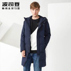 波司登(BOSIDENG)白鹅绒男时尚休闲长款冬季欧美羽绒服冬装外套潮