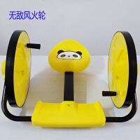 儿童手摇车滑行3-6宝宝溜溜扭扭风火轮滑板车幼儿园新款童车玩具