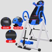倒立机家用椎间盘拉伸收腹神器辅助增高倒挂倒吊长高运动健身器材