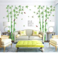 客厅沙发电视背景墙贴纸卧室儿童房装饰品小清新温馨创意防水壁画 玉竹 特大