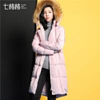 七格格冬季新款 时尚貉子毛领中长款加厚白鸭绒羽绒服 女X571