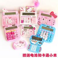可爱卡通KT猫水晶太阳能学生计算机韩国糖果色语音计算器迷你小号
