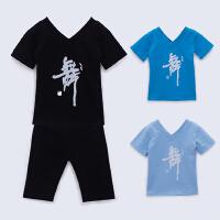 儿童舞蹈服夏季男童短袖练功服男孩拉丁舞套装中国形体考级表演服