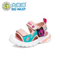【1件5折价:86元】大黄蜂 儿童包头凉鞋小童2021夏学步鞋1-3岁软底透气女宝宝沙滩鞋