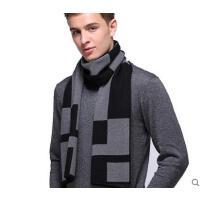 百搭休闲撞色时尚舒适羊毛围巾男士加厚保暖商务围脖