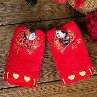 结婚庆用品女方婚嫁婚礼伴手礼回礼物新娘嫁妆套装陪嫁红色毛巾抖音 中式百年好合 2条装