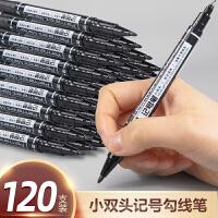得力油性小双头记号笔学生用美术黑色勾线笔绘画手绘描边勾边笔防水签到签字笔彩色双头粗细大头笔记号笔