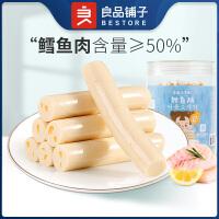 【良品铺子儿童零食-鳕鱼肉肠280g】韩国进口即食健康香肠