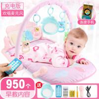 男孩益智早教脚踏钢琴婴儿健身架新生儿宝宝玩具0-1岁男孩音乐3-6-12个月