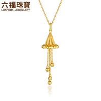 六福珠宝黄金项链吊坠女风铃流苏金套链足金吊坠含链 ELG30003