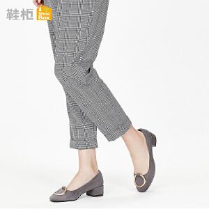达芙妮集团鞋柜鞋柜18春季杜拉拉方头粗跟套脚浅口单鞋