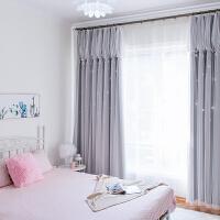 粉色公主风窗帘成品遮光布儿童房韩式同款卧室女孩少女心